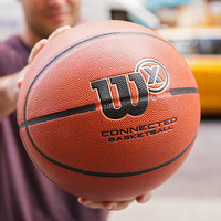 目标神投手!出发!Wilson 推出 智能篮球 X Connected