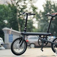 《到站秀》第58弹:MI 小米 QiCYCLE 骑记 电助力折叠自行车