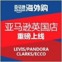 再下一城:Amazon UK 英国亚马逊登陆 亚马逊海外购