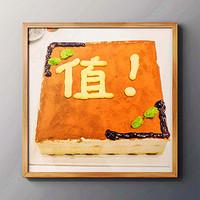 值得买南京分剁线下活动—夏日防晒小课堂