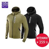 BMAI/必迈 男跑步防风保暖运动夹克外套