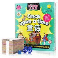 智库 学习卡片 儿童玩具 益智早教玩具 3岁-12岁 桌游卡牌游戏早教卡 英国大脑瓜书本盒 童话