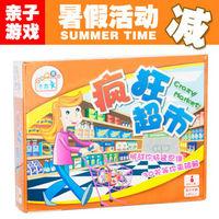 疯狂超市 儿童亲子互动桌游玩具桌上游戏 益智桌游动脑玩具棋类