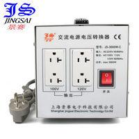 景赛 3000W变压器220V转110V全铜安全适用日本100V/120V美国原装进口电器
