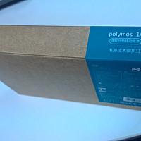 其实并没有太轻薄——ROMOSS 罗马仕 聚合物移动电源 polymos 10 开箱