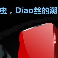 diao丝男的装机之路 篇五:大炮换鸟枪——更换甲壳虫机箱与HD7850 1G