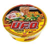 日清ufo飞碟炒面117g碗杯拌面铁板牛肉风味方便即食速食泡面宵夜