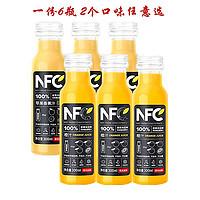 农夫山泉NFC果汁纯果汁苹果香蕉汁鲜果冷压榨橙汁300ml*6瓶无添加