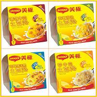 2组包邮 雀巢 美极 土豆泥45g四味各1盒方便速食品代餐粉懒人必备