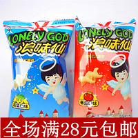 四皇冠特卖 零食 薯片 旺旺 浪味仙 创意花式薯卷 30克 袋装