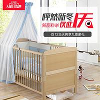 Geuther德国进口环保榉木实木婴儿床pascal系列+床垫