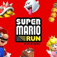 这波情怀给10分,《超级马里奥RUN》游玩体验!