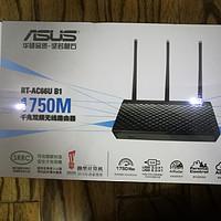 ASUS 华硕 RT-AC66U B1 千兆双频无线路由器 开箱及使用感受