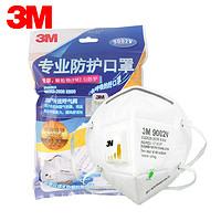 【天猫超市】3M 9002V专业防护防尘口罩3个装防雾霾头戴式PM2.5