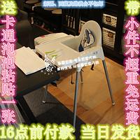 温馨宜家ikea安迪洛高脚椅宜家儿童餐椅宝宝餐椅宝宝椅安全椅包邮