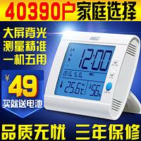 mieo温度计家用高精度电子温湿度计室内婴儿房多功能儿童背光闹钟