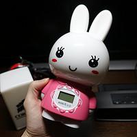 萌萌哒小话唠:ALILO 阿李罗 火火兔早教机G7 开箱使用体验