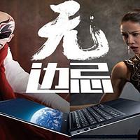 笔记本更新换代:游戏狗再就业,带上Dell XPS 13-9360-R1705S 13.3 英寸笔记本电脑  从头再来