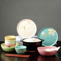 亿嘉IJARL 创意陶瓷20头韩式餐具套装 雅韵 FBLY300XDS20