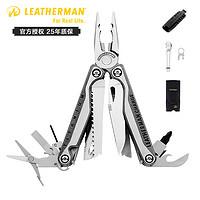 Leatherman/莱泽曼 CHARGE TTI超智王TTI 多功能户外刀钳工具开刃