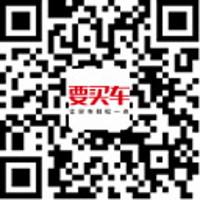 2016款 途安L 280TSI 手动风尚版 国V, 要买车_中国领先的汽车消费服务平台 全国统一透明价 30天无理由退车