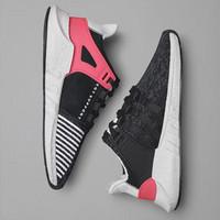 25周年重磅新品:adidas 阿迪达斯 即将推出 EQT Support 93/17 跑鞋