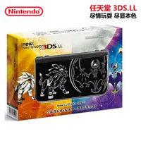 原装进口 Nintendo 任天堂 New 3dsLL 限定版 便携掌上游戏机 现货 黑色 神兽 限定版  日版 标配+太阳+月亮中文版游戏卡带