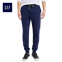 Gap男装 舒适纯色抽绳束脚裤521235
