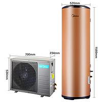 空气能热水器选择参考:ARISTON 阿里斯顿 HF150/26H split 空气能热水器 使用评测