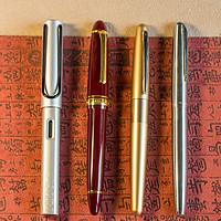 墨池飞出北溟鱼,笔锋杀尽山中兔:四支钢笔对比评价