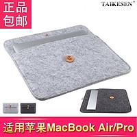 苹果笔记本电脑包内胆包Macbook air11.6pro13.3寸12保护套皮套15