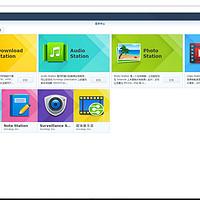 黑群晖6.0.2安装教程及软件使用心得