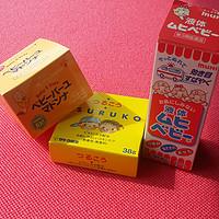 日本人肉带回:宝宝护肤品马油+无比滴+佐藤面霜+小林退热贴