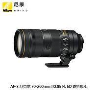 #本站首晒# 电磁炮来了:Nikon 尼康 70-200mm f/2.8E FL ED VR 三代镜头 开箱试拍!