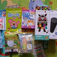 日亚入手:宝宝日用品+部分护肤品(附购物过程及简单评测)
