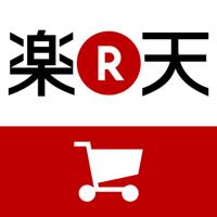 【楽天市場】お得福袋 ベビーセット 送料無料:DAYDAYBUY