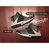 我的第N双鞋 篇十四:NIKE 耐克 AIR PRESTO MID UTILITY 男子运动鞋