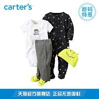 Carter's4件套装混色长短袖连体衣长裤帽子男宝宝婴儿童装126G359