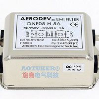 EMI 电源滤波器 单相 双滤波净化器DNF05-H-5A