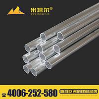 米塔尔 KBG/JDG 镀锌金属线管 电线管扣压式穿线管 25*1.2