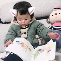 #原创新人#一岁三个月宝宝的绘本世界