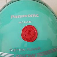 本站大热款:Panasonic 松下 MC-CL443 真空吸尘器 两月使用评测