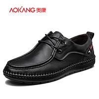 【门店发货】奥康男鞋 新款真皮商务休闲鞋护脚低帮鞋161424037
