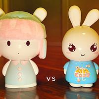 #原创新人#语音早教机的选择,年轻人第一个玩具:米兔兔VS火火兔