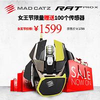Mad Catz R.A.T PRO X/PRO X有线游戏鼠标 变形lol cf 赛钛客