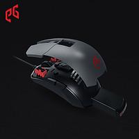 异极EG 魔法X 职业电竞游戏鼠标 模块化鼠标 可换微动/传感器