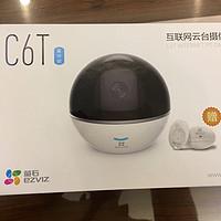 重在安心 — EZVIZ 萤石 C6T 云台智能追踪无线网络摄像头 使用评测