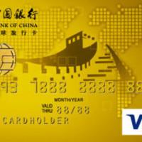 帝国行信用卡的申卡攻略与持卡海淘心得