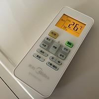 装修喵星人之家 篇十七:最简单的厨房空调解决方案:美的大1.5P单冷窗机