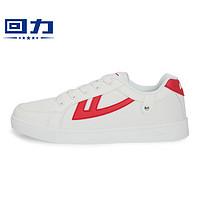 Warrior/回力周年纪念款 帆布鞋男鞋休闲鞋白色学生板鞋运动鞋